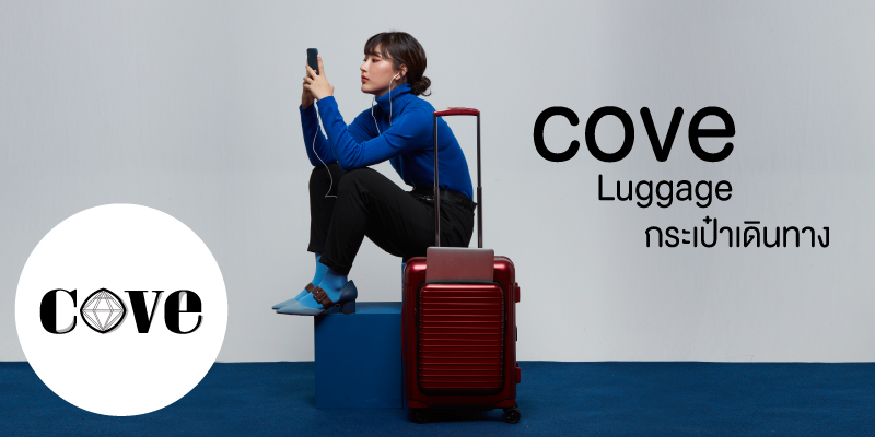 Cove Luggage